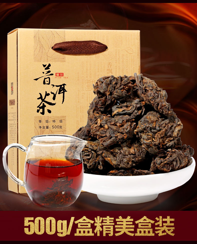 "Puerh 10Years ""OLD"" Tea (500g)"