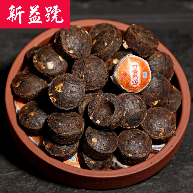 "Puerh  Mini Tuocha ""Orange peal"" 4-5g(1ks))"